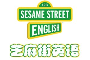Sesame Street English – LMS Group