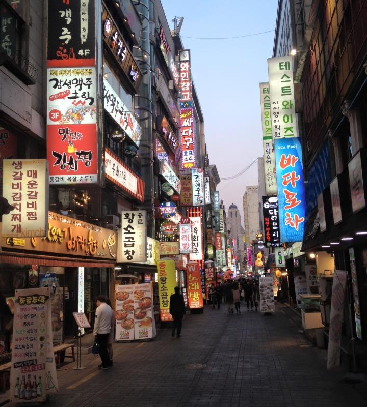 HIGH PAYING TEFL JOBS IN SOUTH KOREA WITH FREE APARTMENT