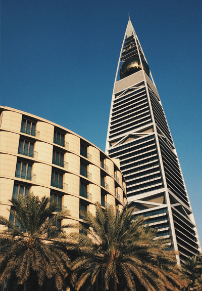 Tall, pointed building in Saudi Arabia