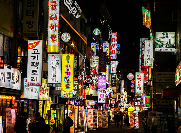 What to expect teaching English in South Korea